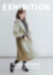 flyer のコピー 2-80.jpg