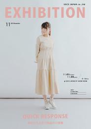 flyer のコピー-80.jpg