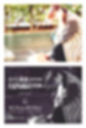 exh_a4_banner.jpg