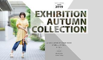 socsjapan_201907_exhibition_flyer.jpg