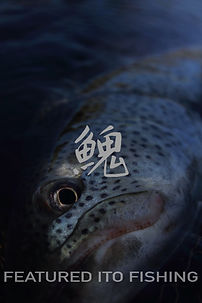 KAMUY FISHING GUIDED TRIP JAPAN
