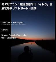 スクリーンショット 2020-04-23 8.52.47 (3).jpg