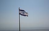 יום הזיכרון והעצמאות - מועצה דתית אריאל