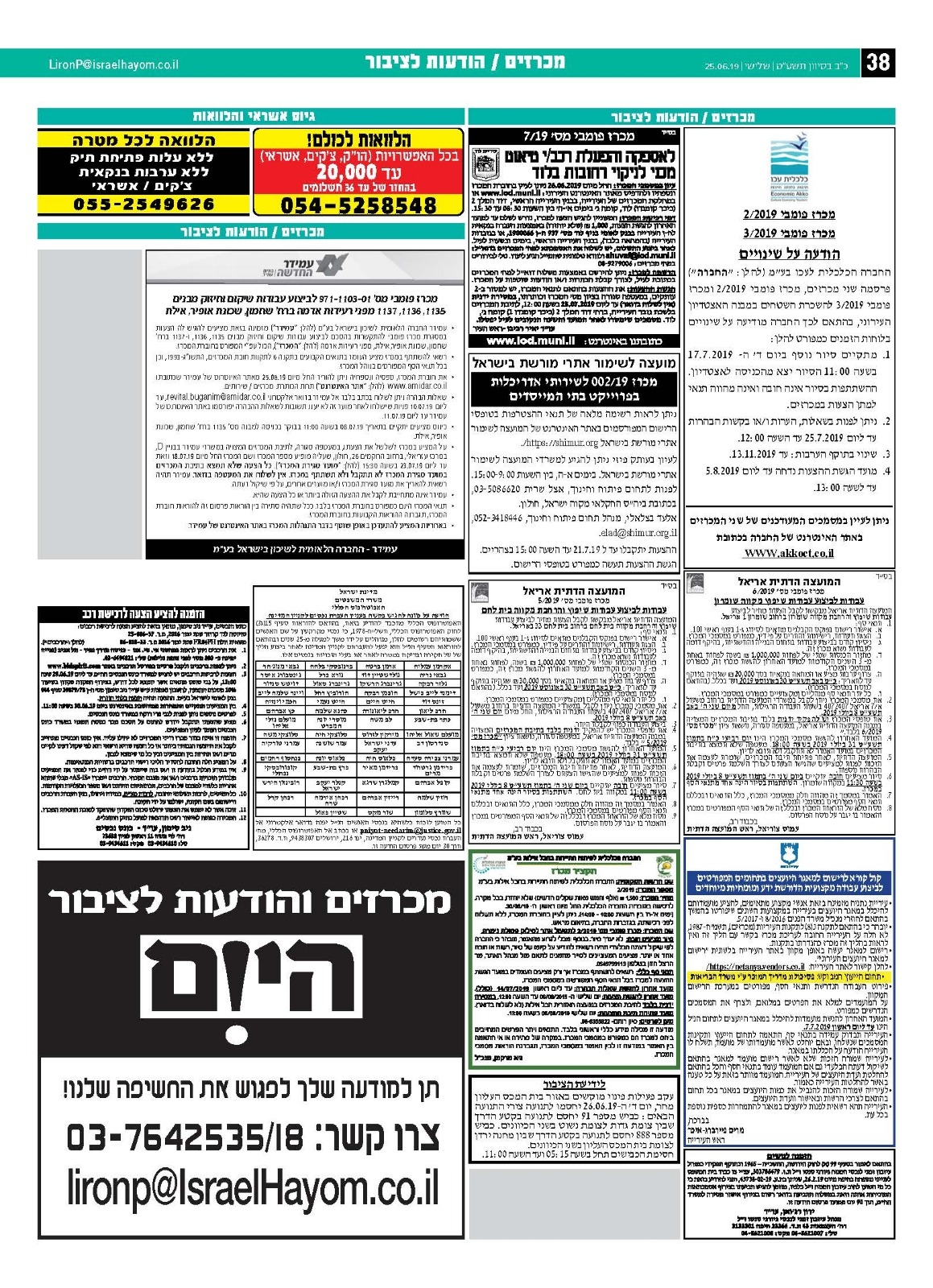 14b35649-e114-441a-82ac-4ec30afd9629