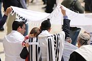 מועצה דתית אריאל -  מכון בר מצווה