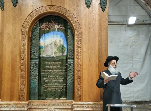 """מועצה דתית אריאל - שבת חיי שרה בחברון תש""""פ"""