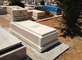 בית העלמין ברקן - מועצה דתית אריאל