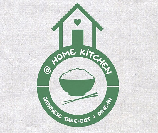 Home Kitchen Logo athomekitchen