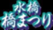 top_logo2019.png