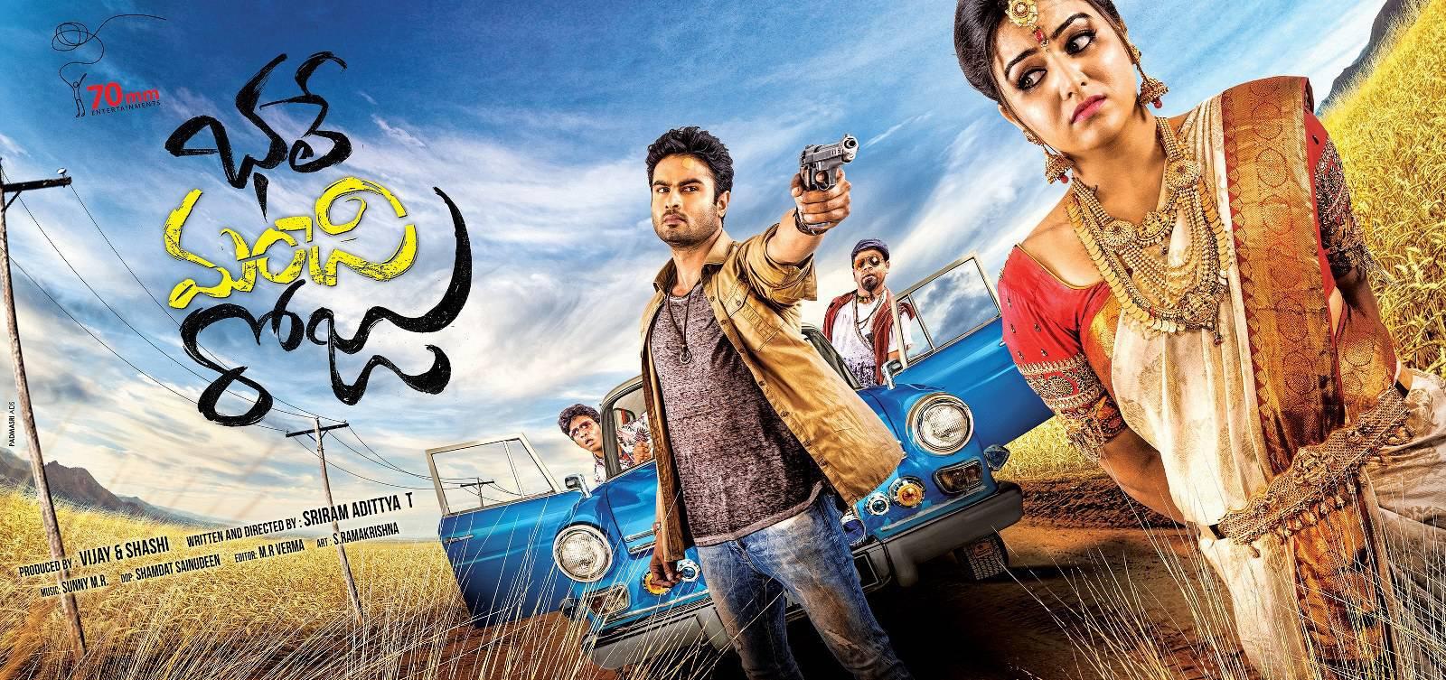Sudheer-Babu-Bhale-Manchi-Roju-Movie-Posters-3