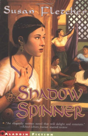 shadow-spinner.jpg