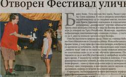 Serbia 2011.jpg