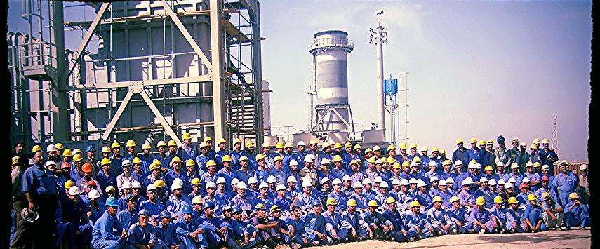 Baghdad company gas turbines Baghdad company gas turbines Baghdad company gas turbines