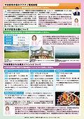 ようこ通信web_アートボード 1 のコピー.jpg