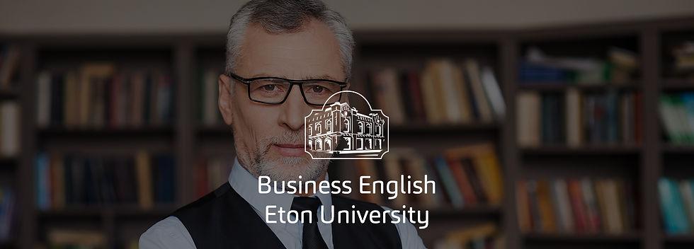 Business-Eng-2.jpg
