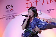 Singing in HKCEC.jpg