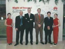 2007 Night of Huawei.jpeg