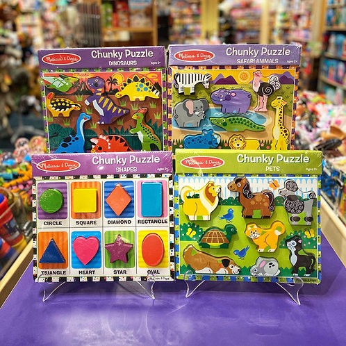 Melissa and Doug Chunky Puzzles for Kids