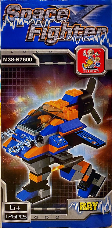 Space Fighter Ray