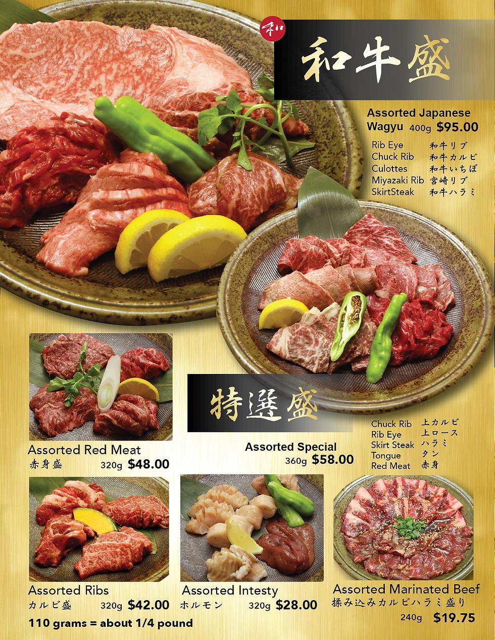 menu3-01.png