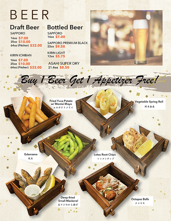 Beer set-01-01.png