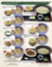 menu 4 hot soba D-01.png