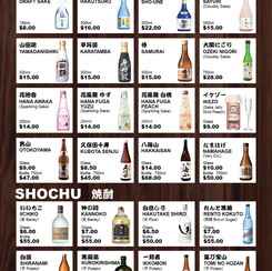 Sake and Shochu