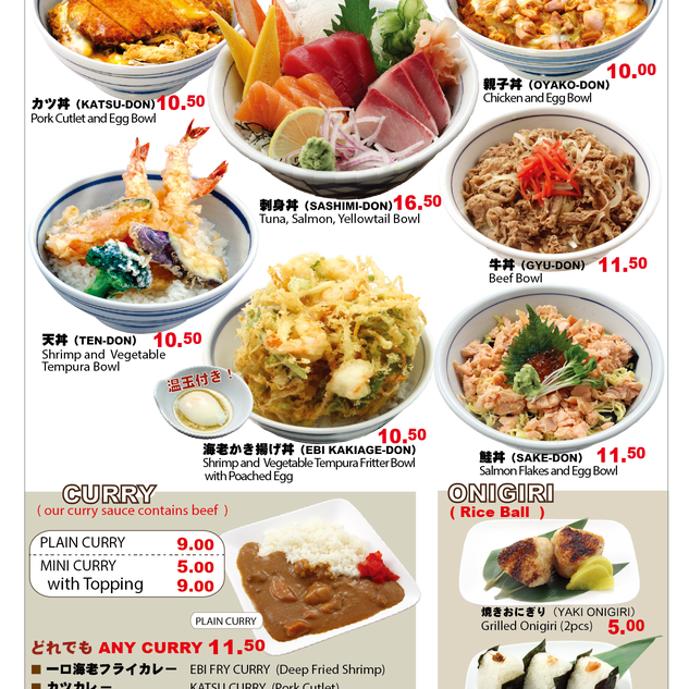 Curry and Rice bowls