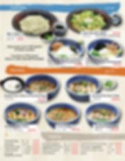 menu-2-copy.jpg