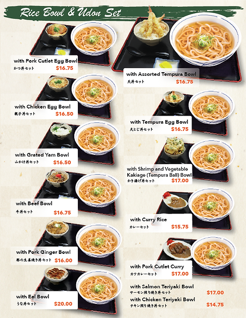 Page 7 Hot Udon-01.png