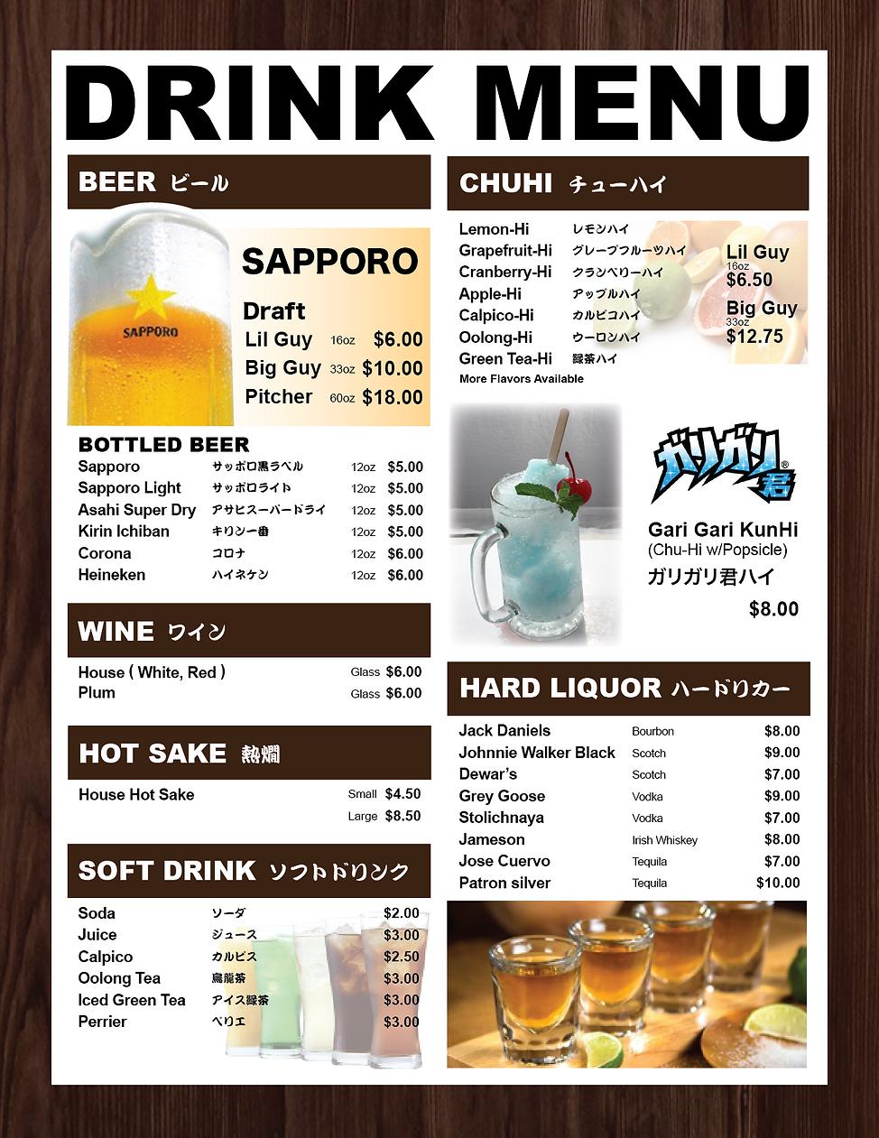 menu4-01.png