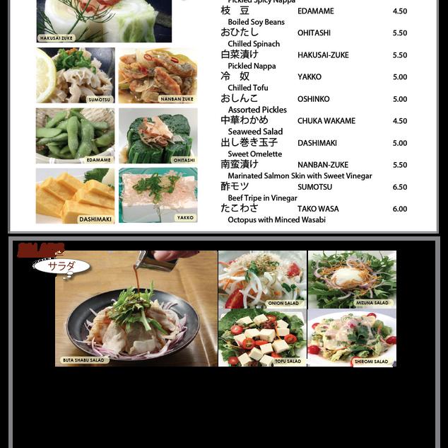Appetizer & Salad