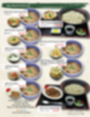 menu 4 hot soba-01.png