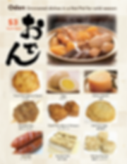 Oden 2019-01.png
