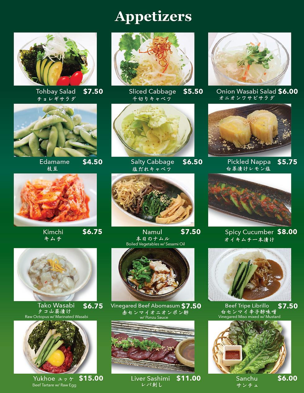 menu5-01.png