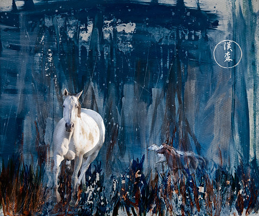 "Eric L Hansen ""Four Horses in Forest"""