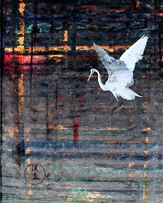 "Eric L Hansen ""White Heron at Pier"""