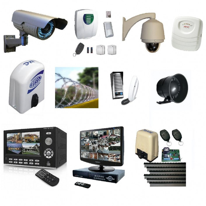 Principais componentes que integram o Sistema de Segurança Eletrônica