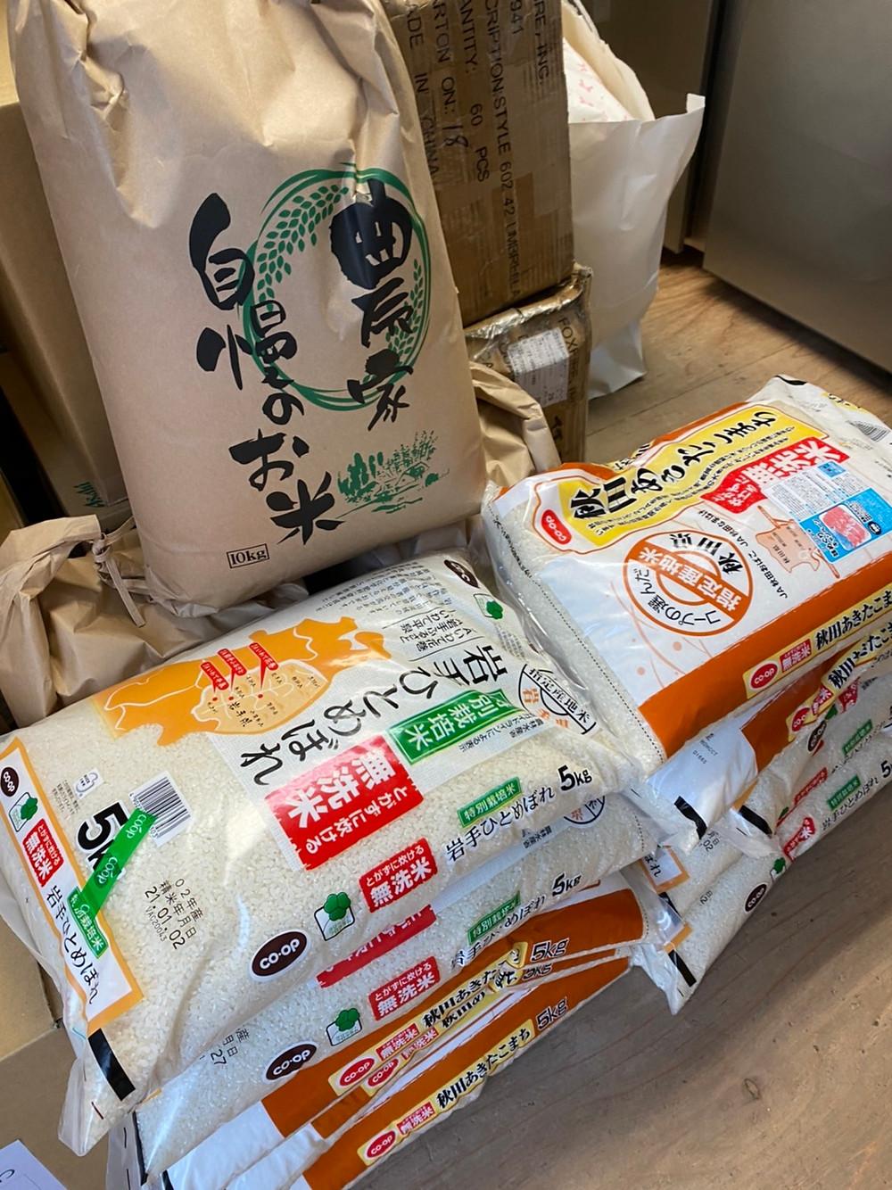 寄贈した米袋の画像
