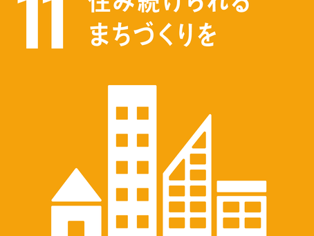 <CSR>寄付・支援活動のご報告|2020年4月