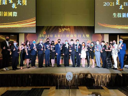 🎊恭賀★台灣創富國際管理顧問股份有限公司★🏆榮獲『亞太BIO-健康生技大獎』🙏能在眾多公司中獲得這份殊榮,很感謝家人們對公司的支持與肯定👍創富集團會繼續努力朝世界國寶之光前進!
