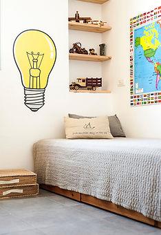 עיצוב חדר בנים | נועה פז