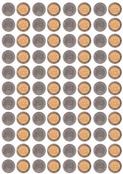 כרטיסי מטבעות 5-10 שח באדיבות תמר חדד