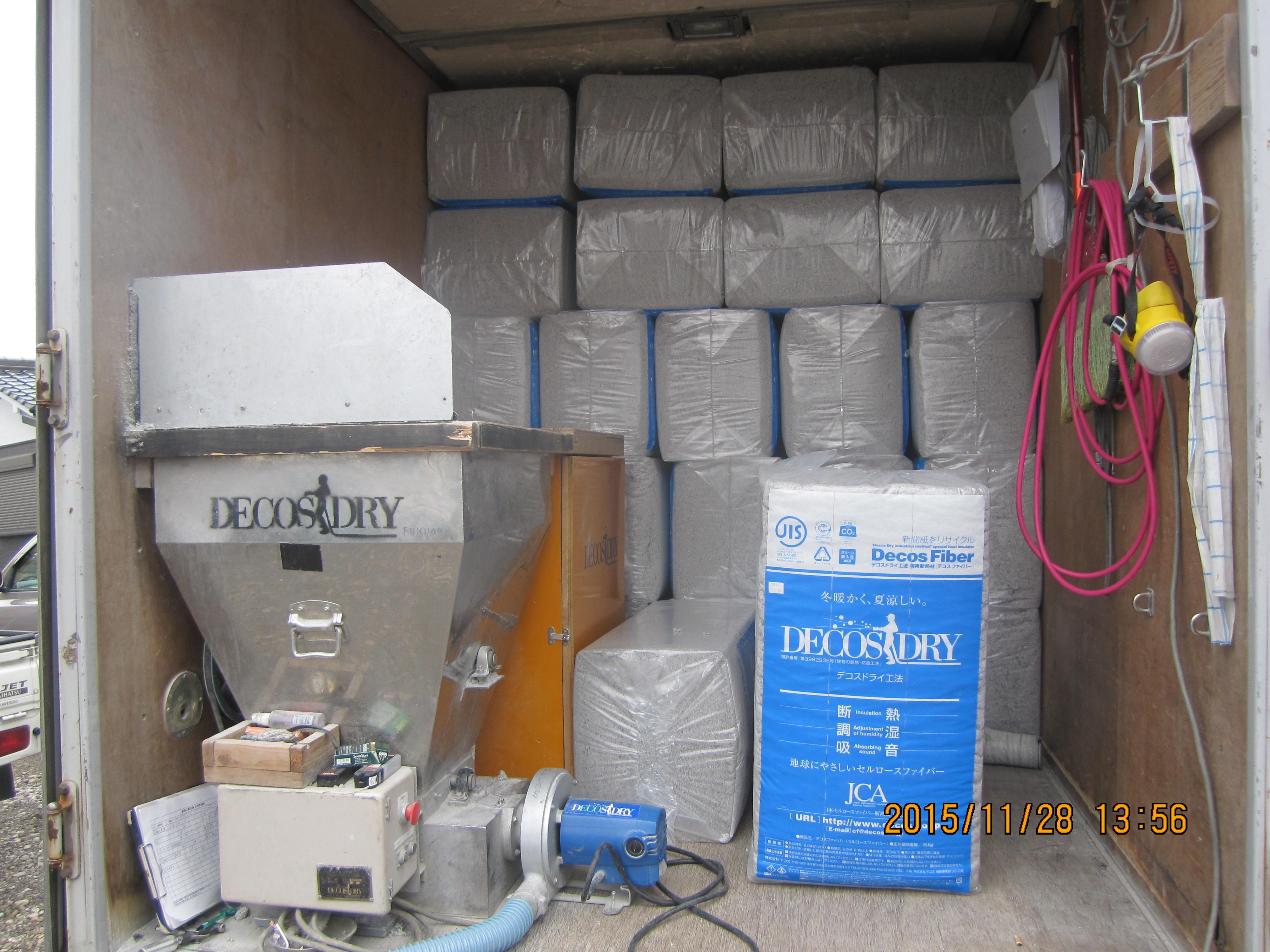 壁天井断熱材デコスドライ工法 (3)