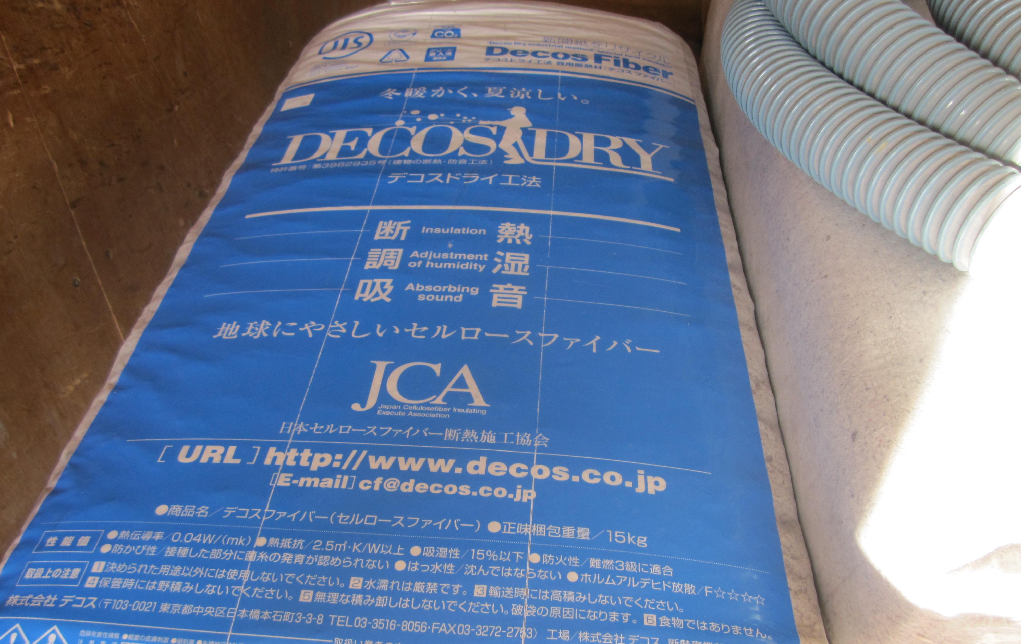 壁断熱材用防湿シート張り (7)