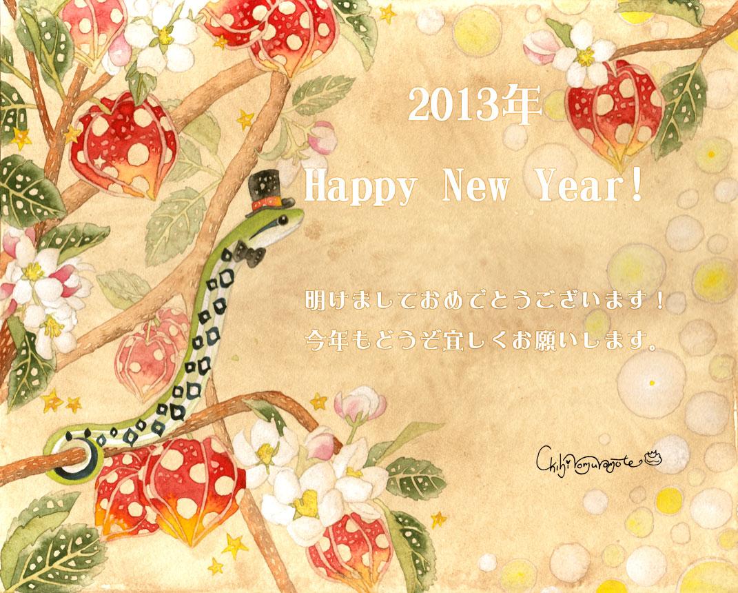 201202_スジオと林檎