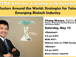 TTBA Seminar and Dinning with Speaker