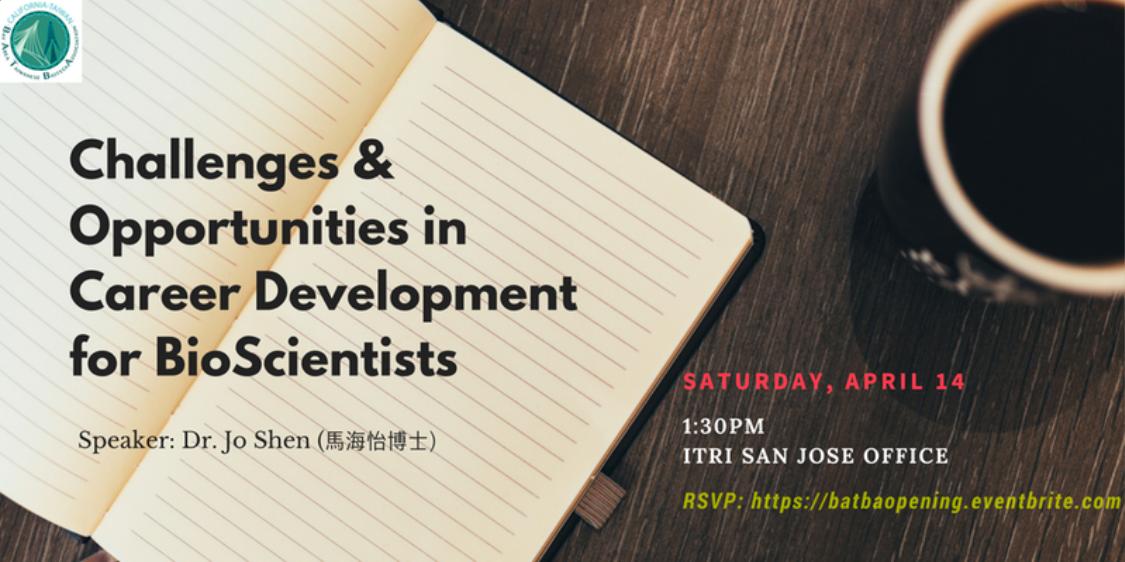 Bay Area Taiwanese Biotech Association Opening Event | TTBA | Texas