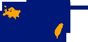 Europe-Taiwan Biotech Association 歐洲台灣生技協會