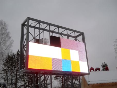 Как вас обманывают продавцы светодиодных экранов?